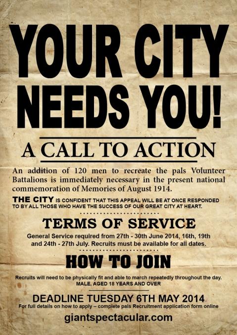 Recruitment poster 2014
